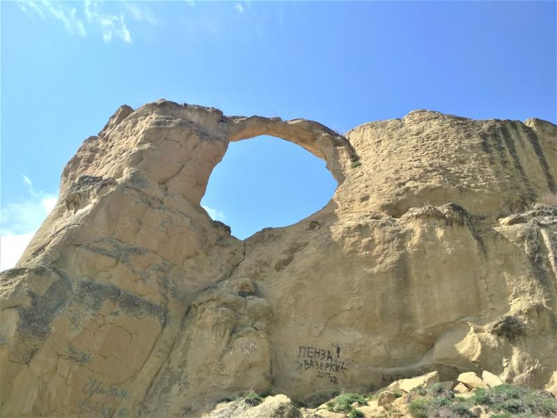 О Южные горы... Люблю я Кавказ